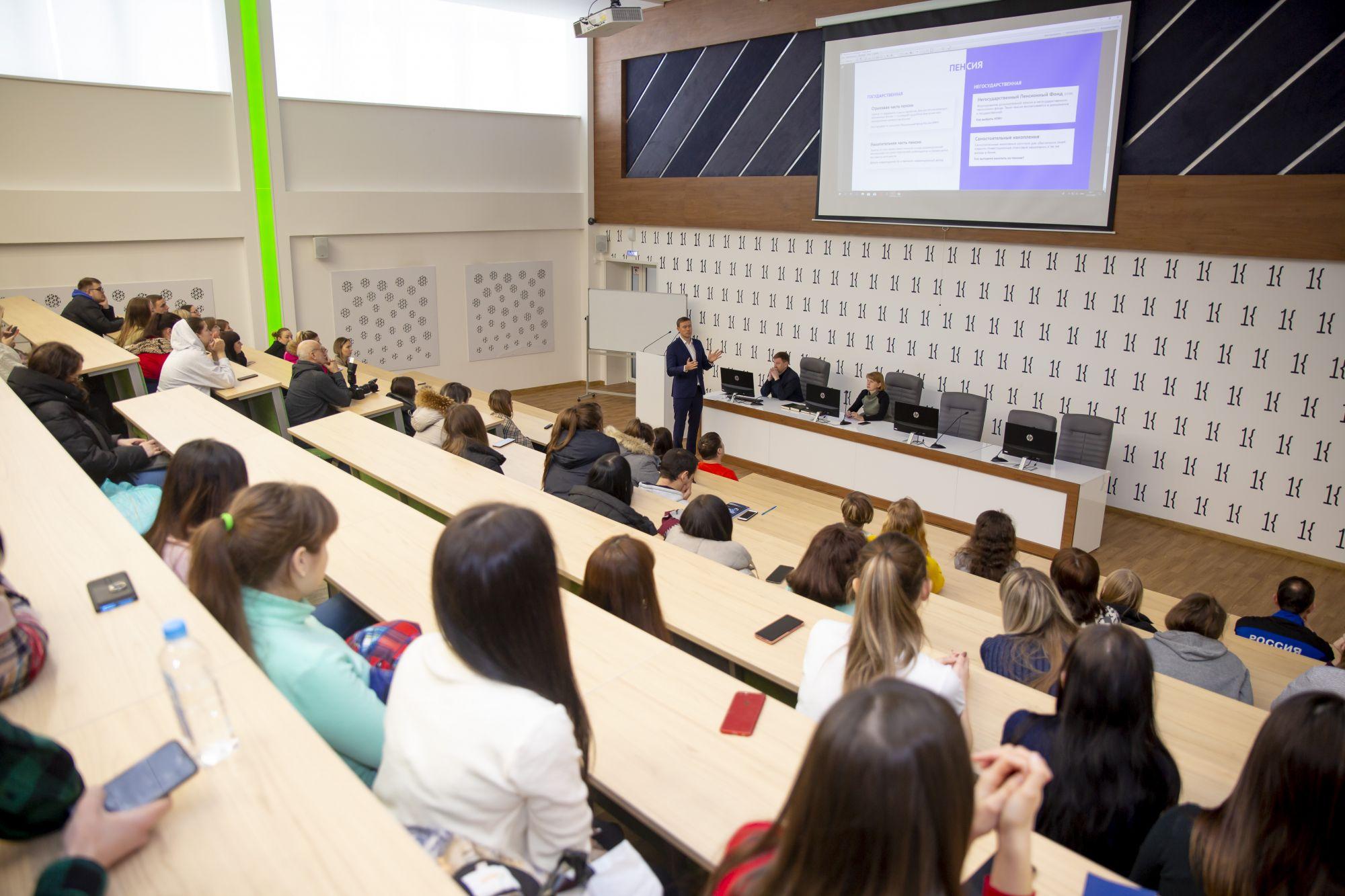 учебный кредит для студентов сбербанк 2020